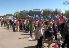 snimok_ekrana_2015-05-13_v_13.40.39.png