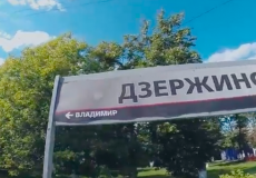snimok_ekrana_2017-02-06_v_15.04.00.png