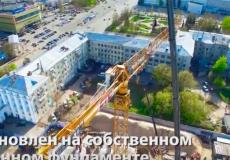 snimok_ekrana_2017-05-29_v_8.21.52.png