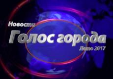 snimok_ekrana_2017-06-19_v_13.27.16.png