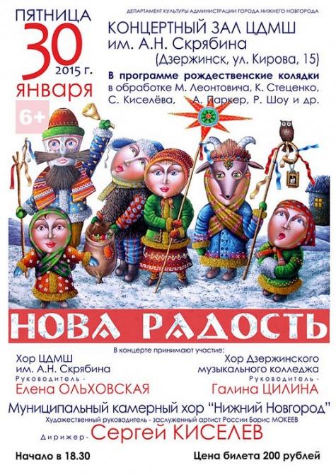 Концертный зал ЦДМШ им. Скрябина