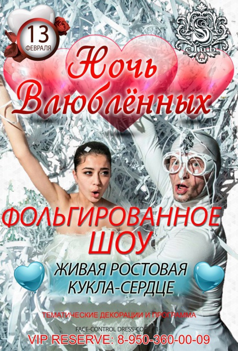 """Клуб-кафе """"Сельский Клуб"""" в Дзержинске"""