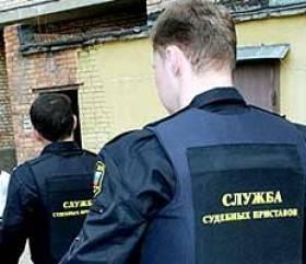 Судебные приставы в Дзержинске
