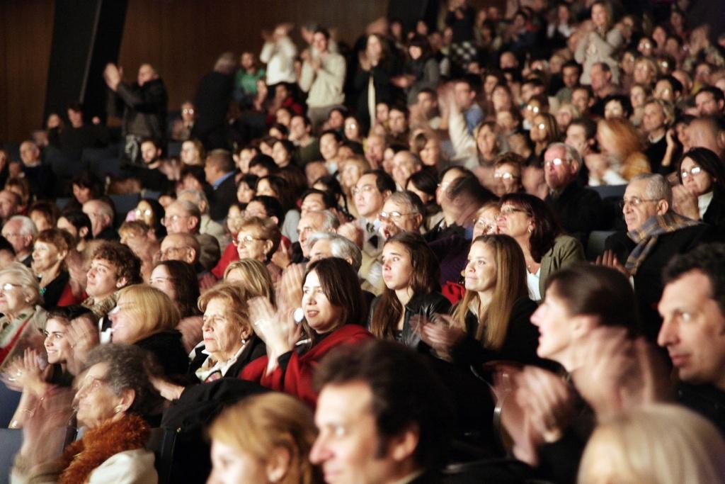na-publiki