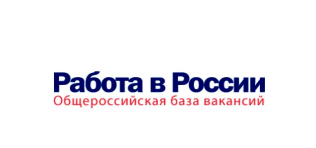 Сайты вакансий в дзержинске нижегородской области дать бесплатно объявление на сотни досок сразу