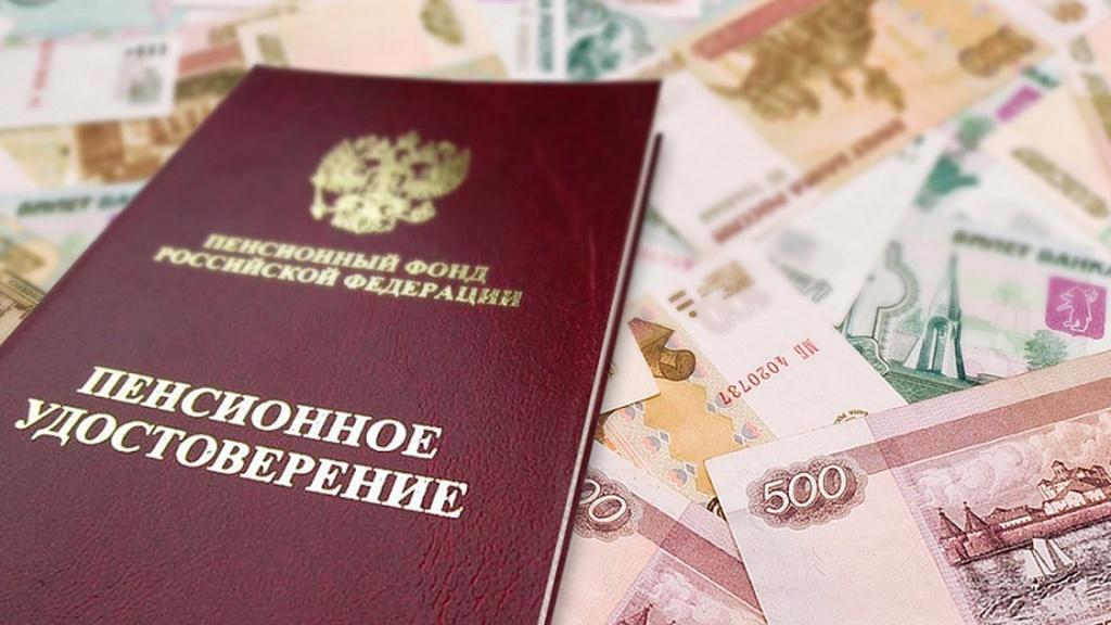 Документы в налоговую для возврата подоходного налога пенсионером