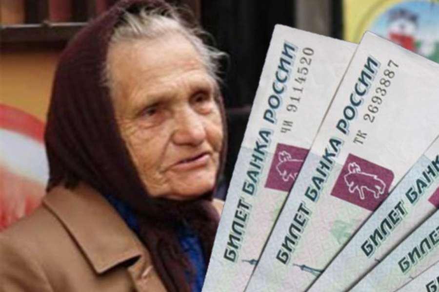 Налоговые вычеты из заработной платы для работающих пенсионеров