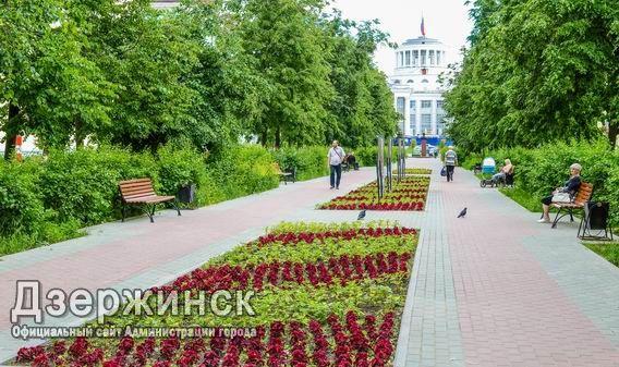 Прожиточный минимум для граждан Дзержинска осенью составил неменее 8329,3руб.