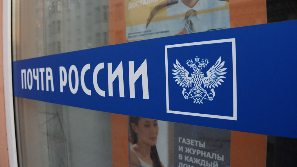 Молодой преступник подстрелил работницу почтового отделения вДзержинске