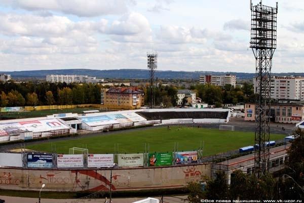 Дзержинский стадион «Химик» реконструируют за133 млн руб.