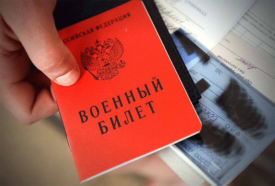805 юношей изНижнего Новгорода направились вармию восенний призыв