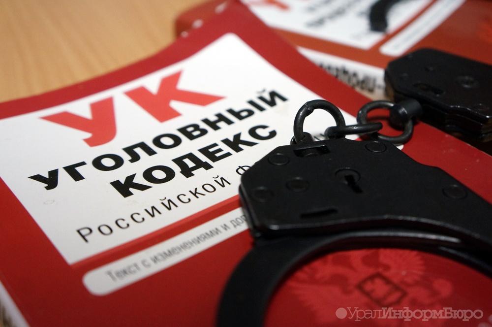 СКвозбудил уголовное дело всвязи с гибелью рабочих «Капролактам-Энерго»