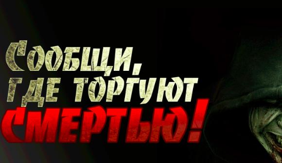ВСаткинском районе стартовала антинаркотическая акция