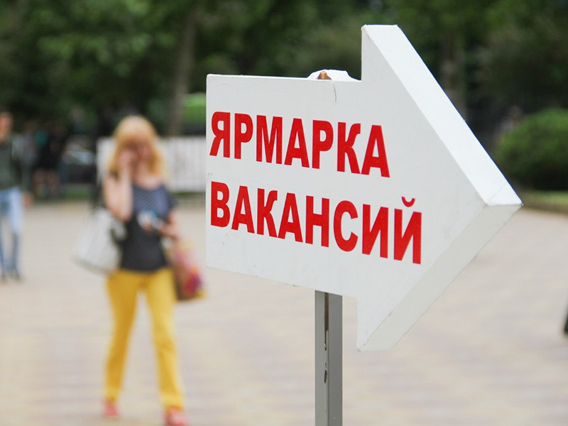 Работа по совместительству в дзержинске 8313 свежие вакансии хочу разместить объявление бесплатно в харьковском курьере