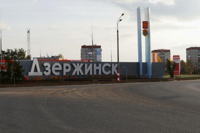 57 многодетных семей Дзержинска получили земельные участки