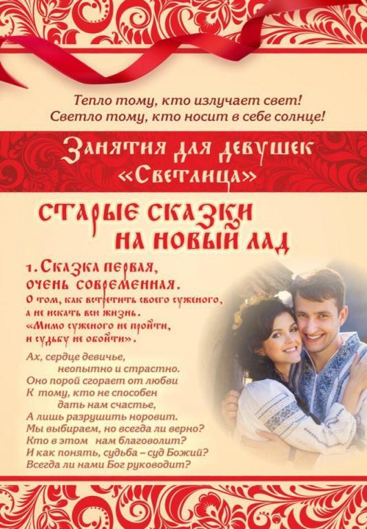 Гей знакомства кавказ вконтакте