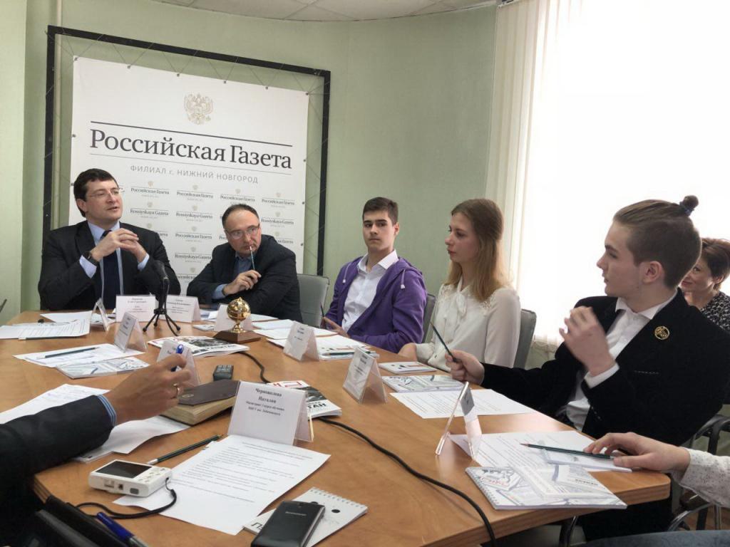 Руководитель региона пообщался снижегородскими участниками смен вобразовательном центре «Сириус»
