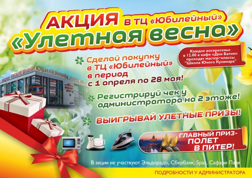 Розыгрыш призового фонда юбилейного 40-го тиража лотереи приднепровье-1 состоялся!