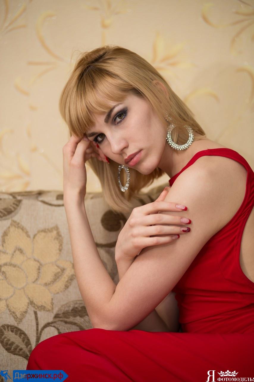 проститутки города дзержинск нижегородской области