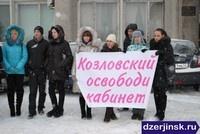 http://dzerjinsk.ru/sites/default/files/imagecache/resized_image/DSC_0008_0.jpg