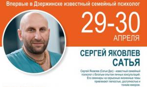 Вакансии психолога в службах знакомств москва