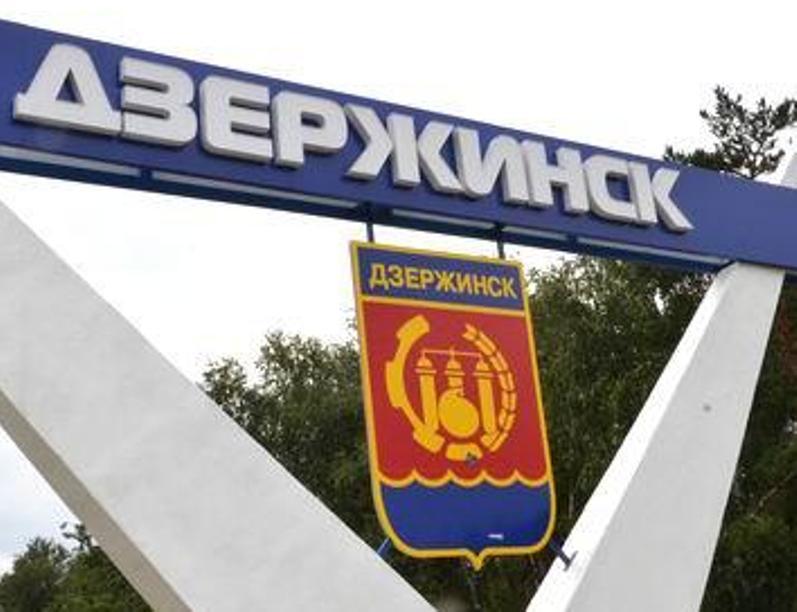 Администрациягдзержинскнижегородскаяобласть