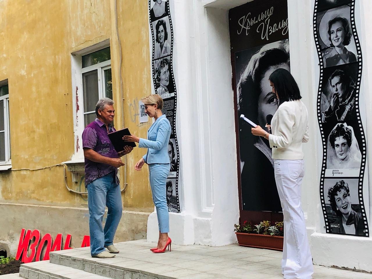"""В Дзержинске состоялось торжественное открытие """"Крыльца Изольды"""""""
