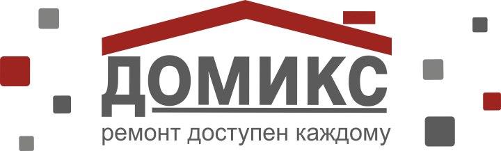 Строительные организации дзержинска ooo сибирская строительная компания email Ижевск