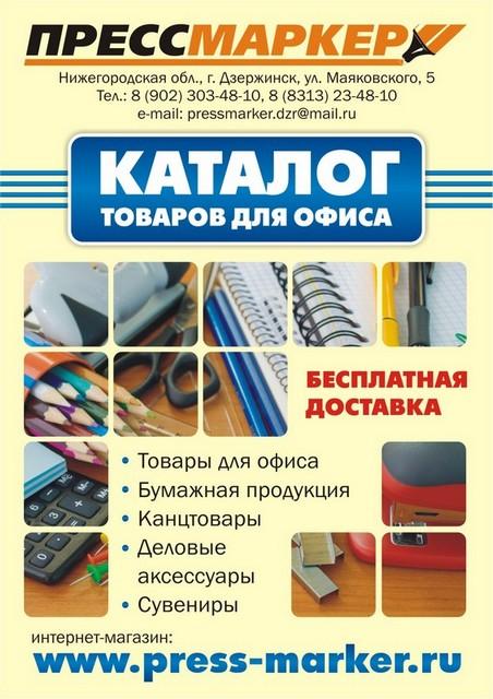 tsveti-optom-v-dzerzhinske-nizhegorodskoy-oblasti-optom-kompaniya-tsveti-moskva