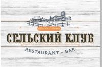 Требуется официант в Дзержинске