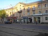 Сдаю коммерческая недвижимость  в Дзержинске