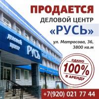 Продаю коммерческая недвижимость  в Дзержинске