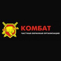 Частная охранная организация в Дзержинске примет на работу
