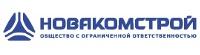 ООО «Новакомстрой» объявляет об открытии конкурса на вакансию  Формовщика стеклопластиковых изделий