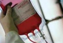 В Дзержинске создан общественный совет по развитию донорства крови и ее компонентов