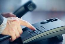 Жители Дзержинска могут воспользоваться интернет-линией и горячей телефонной лин