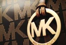 Брендовые сумочки Michael Kors: как отличить подделку от настоящей