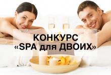 """В Дзержинске """"Априори"""" дарит подарки"""