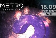 Новый квиз от METRO Lounge Bar пройдет в Дзержинске