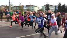 В Дзержинске прошла эстафета «Золотая осень»