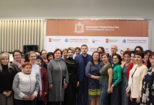 В Дзержинске стартовала стратегическая сессия для сотрудников библиотек и музеев