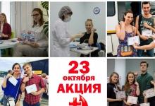 В Дзержинске пройдет акция по сдаче костного мозга и крови