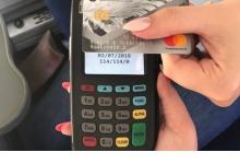 Как в Дзержинске  работает  система безналичной оплаты проезда?