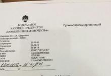 В Дзержинске обнаружено превышение фенола в Оке