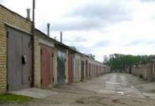 В Дзержинске состоится совещание с представителями гаражных кооперативов