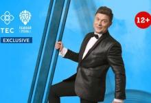 """В Дзержинске пройдет комедийное скайп-шоу """"Время супергероев"""""""
