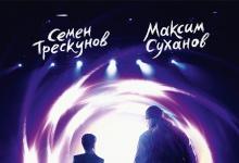 """Кинотеатр в Дзержинске приглашает на мультфильм """"Эверест"""""""