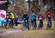 В Дзержинске стартовала городская Спартакиада молодежи 2019