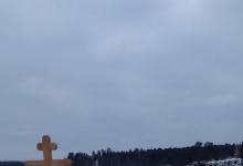 В Дзержинске обустроена иордань на Святом озере