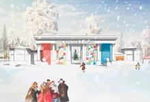Жители Дзержинска могут принять участие в обсуждении благоустройства города